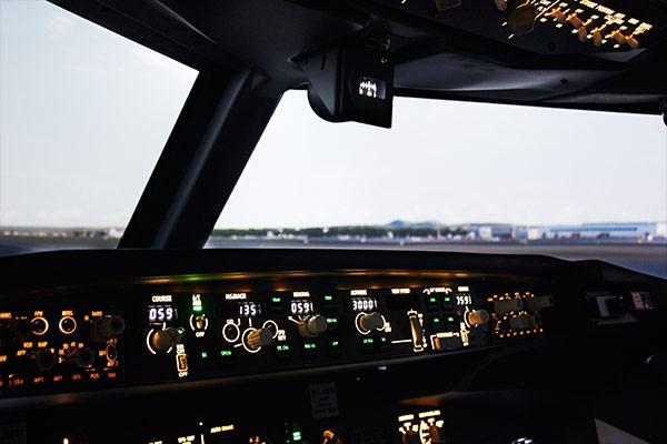 Aerosim com es | Professional Simulator Center